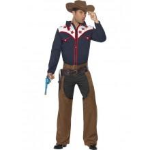 Rodeo Cowboy Naamiaisasu