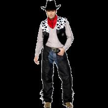 Cowboy Nahka Naamiaisasu