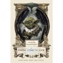 William Shakespeare's The Empire Strikes Back William Shakespeare'S The Empire Strikes Back