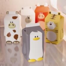 Jääkaappieläintarha