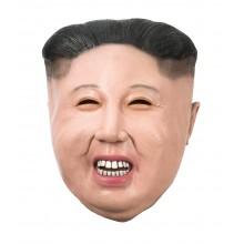 Naamari Kim Jong Un