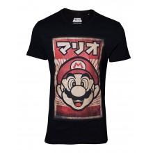 Nintendo Propa Mario T-paita